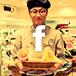 築地 定松 facebook(一般小売)